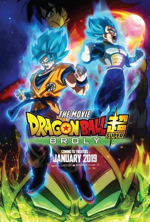 Movie 20 Poster
