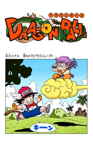 Dragon Ball Chapter 83