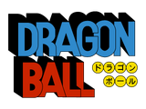 Dragon Ball (anime)