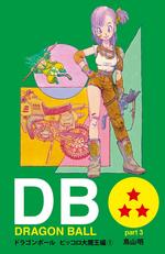 DBDCE10