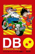 DBDCE07