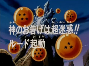 DBGT012(Jap)
