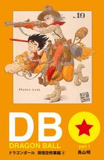 DBDCE02