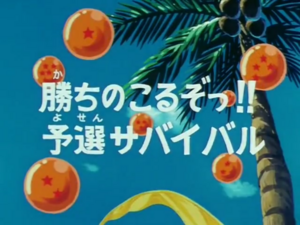 DB085(Japanese)