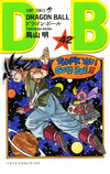 DBVol42(Refreshed)