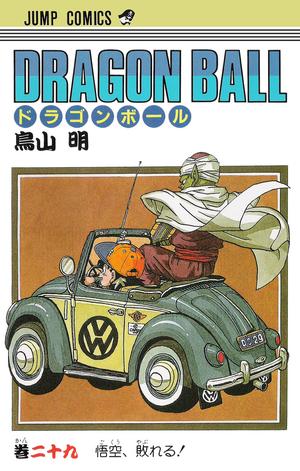 DBVol29