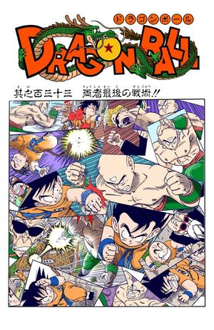Dragon Ball Chapter 133