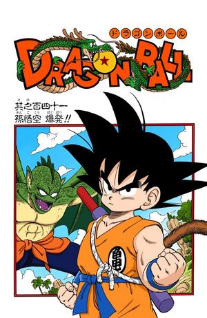 Dragon Ball Chapter 141