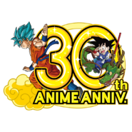 30th anime anni