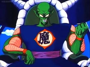 Piccolo Daimao World Domination