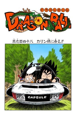 Dragon Ball Chapter 148