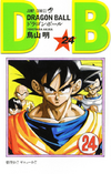 DBVol24(Refreshed)