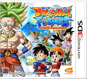DB Fusions Cover