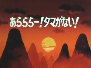 DBEp02(Japanese)