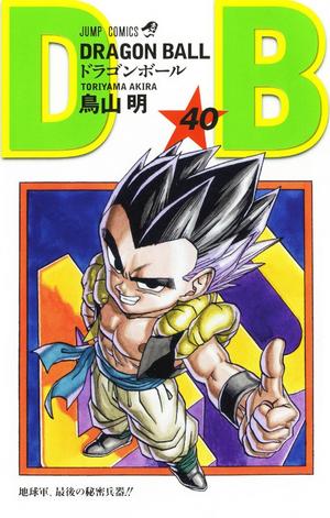 DBVol40(Refreshed)