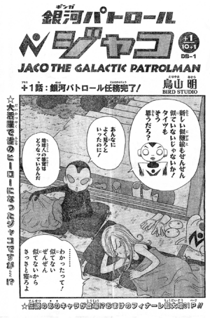 Jaco chapter 11