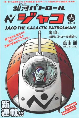 Jaco chapter 1