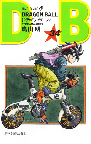 DBVol34(Refreshed)