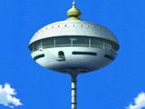 Karin Tower