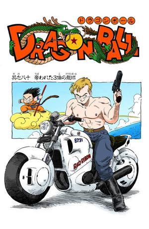 Dragon Ball Chapter 80