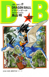 DBVol38(Refreshed)