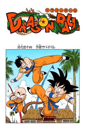 Dragon Ball Chapter 114