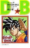DBVol35(Refreshed)