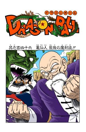 Dragon Ball Chapter 146