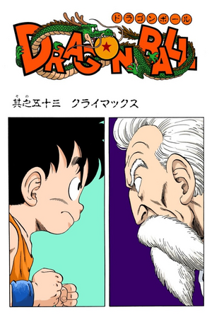 Dragon Ball Chapter 53