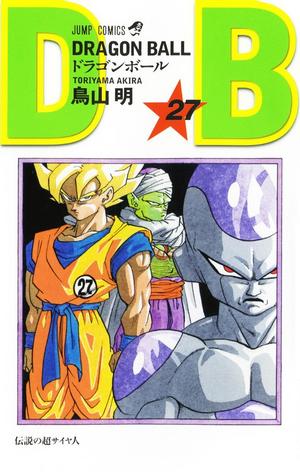 DBVol27(Refreshed)