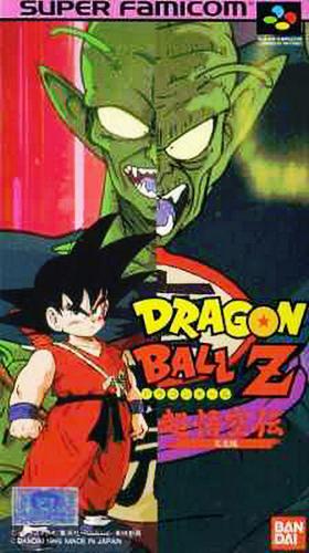 DBZ Famicon34