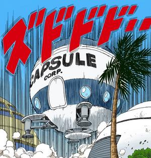 Goku Capsule Ship