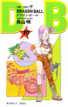 DBVol10(Refreshed)