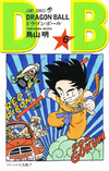 DBVol06(Refreshed)