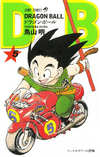 DBVol05(Refreshed)