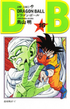DBVol16(Refreshed)