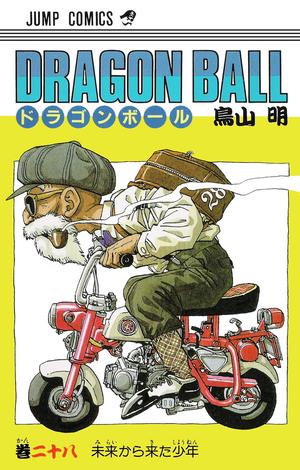 DBVol28