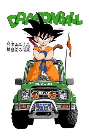 Dragon Ball Chapter 155