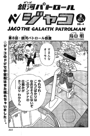 Jaco chapter 8