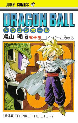 DBVol33