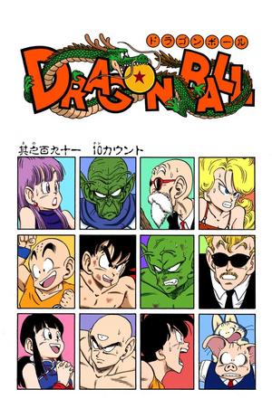 Dragon Ball Chapter 191