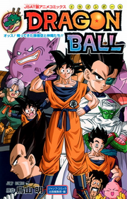 Manga Son Goku and His Friends Return