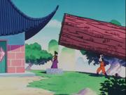 Gokuu Tree