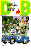 DBVol31(Refreshed)