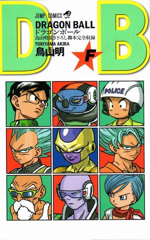 DB volume F