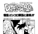 Chapter 136