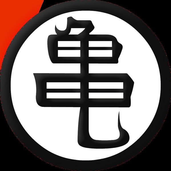 Image Turtle School Symbolg Dragon Universe Wiki Fandom