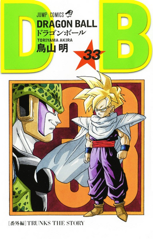 DBVol33(Refreshed)
