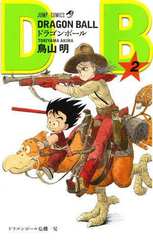DBVol02(Refreshed)