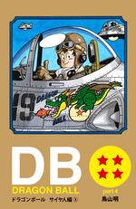 DBDCE19